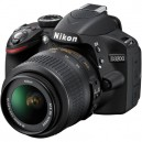 Nikon D3200 Digital SLR Camera With AF-S DX Nikkor 18-55mm VR Lens